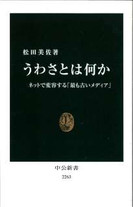 Uwasatowa01_2