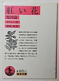 Shingousmal01