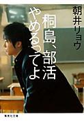 Kirisima_01