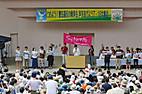 Daisuukai71804_3