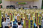 Daisuukai71806