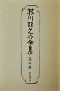 Akutagawa0102